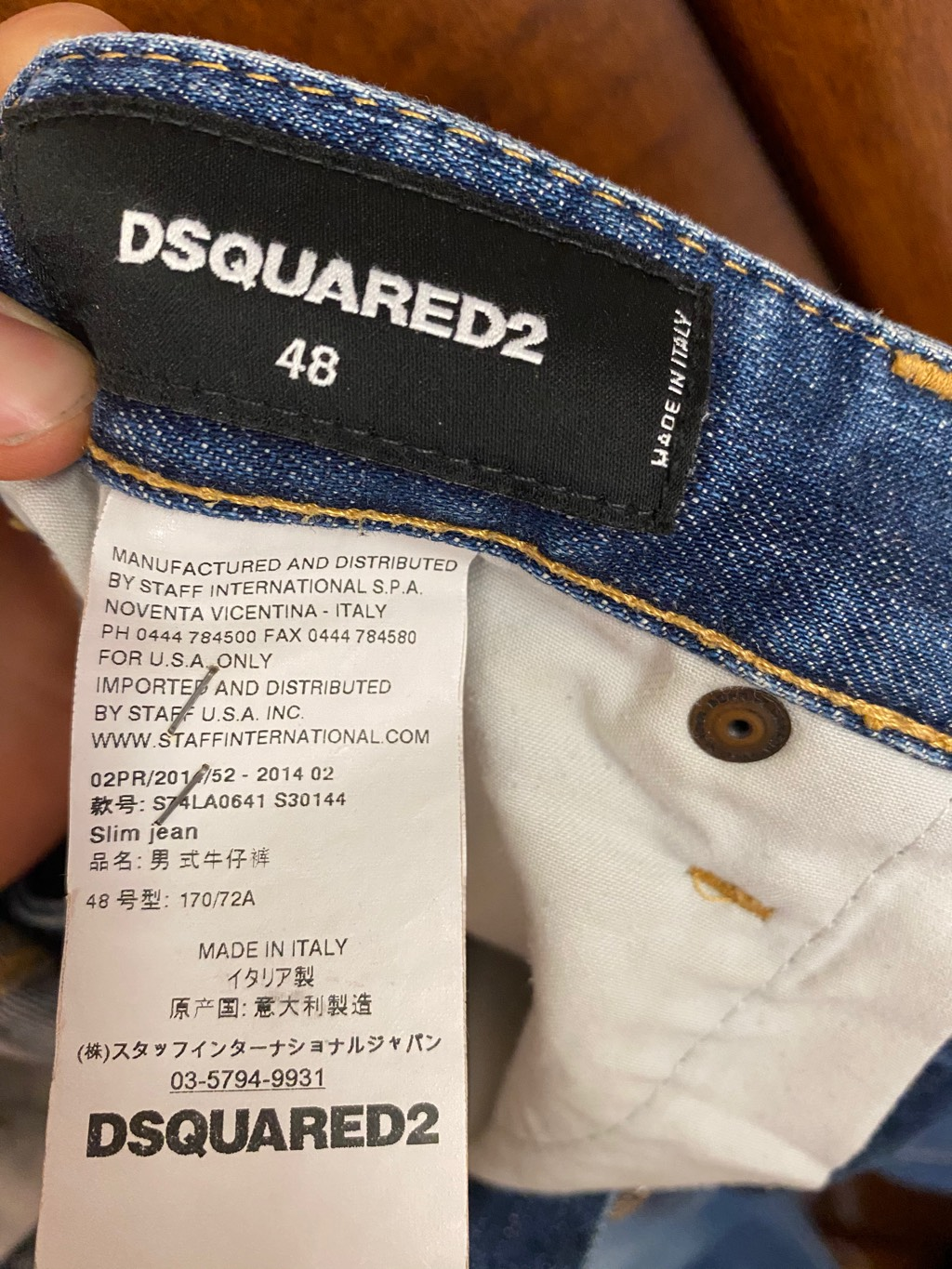 DSQUARED JEANS 48Dsquared24